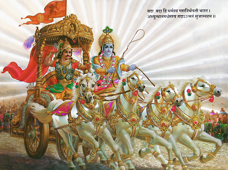 relevance of bhagvad gita in todays 04062014 life lessons from bhagavad gita – way to  though it is the oldest scripture but you may wonder to know the relevance of bhagavad gita in modern time.