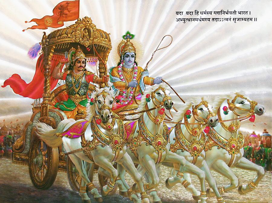 lord krishna stories in kannada pdf